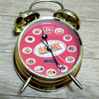 餃子の王将 目覚まし時計(腕時計(アナログ))