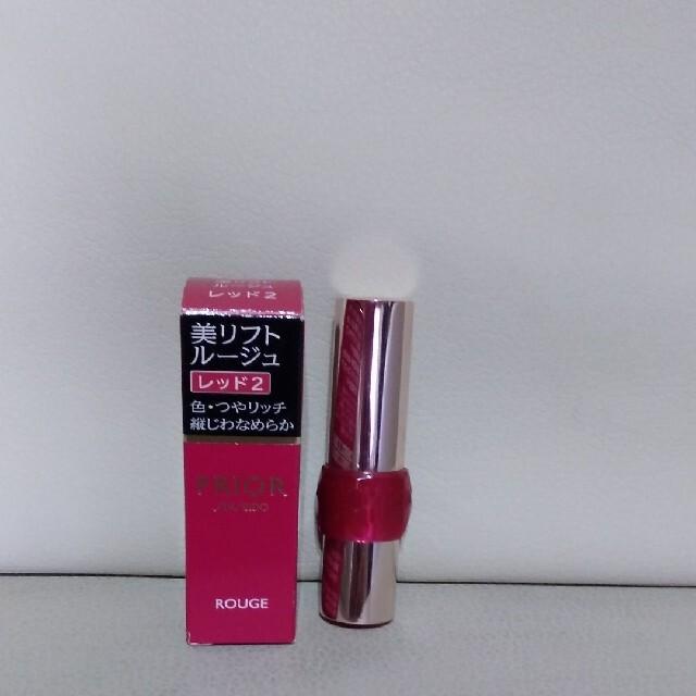 PRIOR(プリオール)のプリオール 美リフトルージュ2本セット コスメ/美容のベースメイク/化粧品(口紅)の商品写真