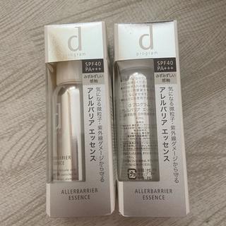 d program - dプログラム アレルバリア エッセンス 敏感肌用 日中用美容液 2本 化粧下地