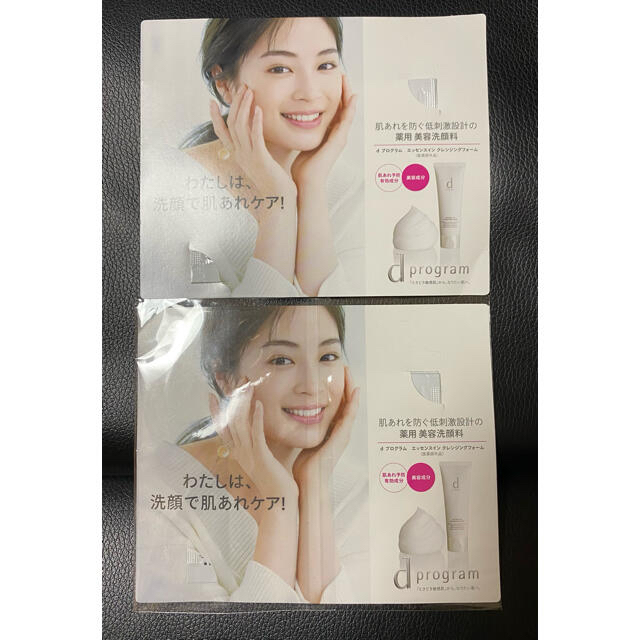 d program(ディープログラム)のdプログラム エッセンスイン サンプル コスメ/美容のスキンケア/基礎化粧品(クレンジング/メイク落とし)の商品写真