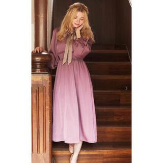 メゾンドフルール(Maison de FLEUR)のバイカラーリボンドレス Purple (M) 新品 タグ付き(ロングワンピース/マキシワンピース)