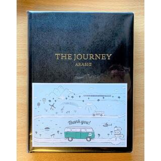 THE JOURNEY 嵐を旅する展覧会 図録 784P ARASHI 新品(アート/エンタメ)