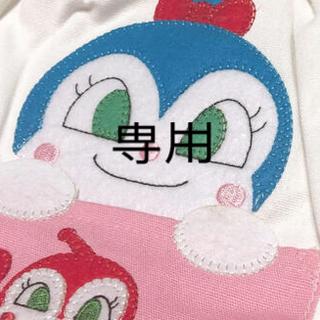 アンパンマン(アンパンマン)のアンパンマン トートバッグ 巾着 靴袋 哺乳瓶袋 シューズ入れ(ランチボックス巾着)