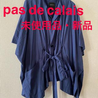 パドカレ(pas de calais)のパドカレ シャツ ジャケット カーディガン ネイビー 綿 未使用 ブラウス(シャツ/ブラウス(長袖/七分))