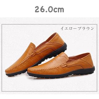 3 ビジネスシューズ ローファー スリッポン レザーシューズ 革靴 靴 26