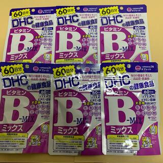 ディーエイチシー(DHC)のDHC ビタミンBミックス 60日分×6袋  360日分(ビタミン)