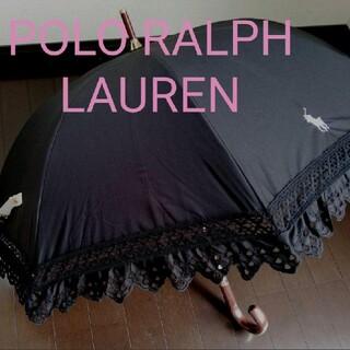 ポロラルフローレン(POLO RALPH LAUREN)の完売品♡新品未使用タグ付き ポロラルフローレン 晴雨兼用 フリル  長傘(傘)