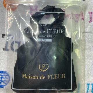 Maison de FLEUR - Maison de FLEUR  MY ECOBAG  BOOK