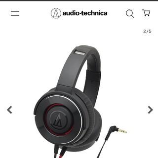 audio-technica - オーディオテクニカ ヘッドホン Red