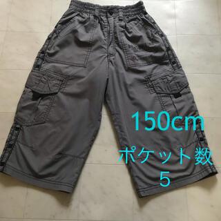 ドラゴン(DRAGON)の150cm ジュニア ボーイズ 七分丈パンツ ポケット沢山 8分丈ボトム ズボン(パンツ/スパッツ)