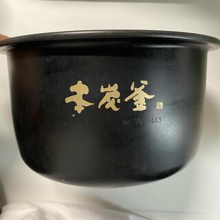 三菱電機 - 三菱IHジャー炊飯器 NJ-VW10JT-K 内釜