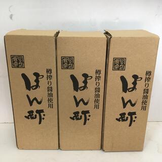 Amway - アムウェイ 12か月の食卓 ぽん酢 3本セット