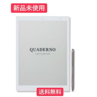 フジツウ(富士通)の【新品】クアデルノ QUADERNO 電子ペーパー FMVDP51(その他)