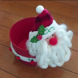クリスマス サンタクロース サンタさん 箱 ボックス 入れ物 小物入れ(小物入れ)