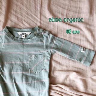 コドモビームス(こども ビームス)のebbe organic 長袖ロンパース 68cm(ロンパース)