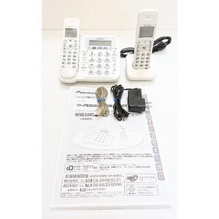 パイオニア(Pioneer)のパイオニア デジタルコードレス留守番フル102 TF-FE30W-H(美品)(その他)
