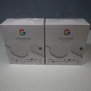 グーグル(Google)の【新品納品書付】Chromecast with Google TV 2台セット(その他)