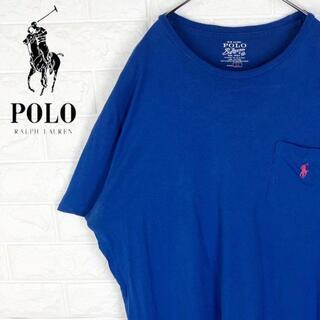 ラルフローレン(Ralph Lauren)のラルフローレン 半袖Tシャツ 胸ポケット ワンポイント刺繍ロゴ ポニー ゆるだぼ(Tシャツ/カットソー(半袖/袖なし))