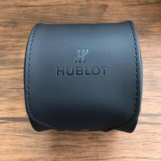 HUBLOT ウブロ トラベルウォッチケース 持ち運び  腕時計(その他)