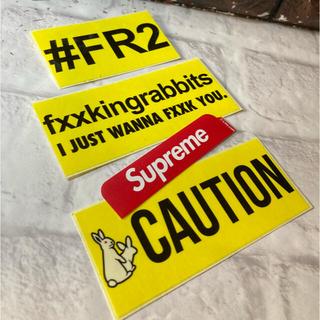 シュプリーム(Supreme)のsupreme & FR2 Sticker set ⬜︎ #sft3(その他)
