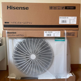 Hisense ルームエアコン HC-S22D-W 新品未使用