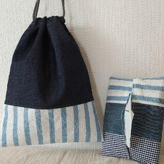ハンドメイド 給食袋(巾着袋)とポケットティッシュカバーのセット シンプル(外出用品)