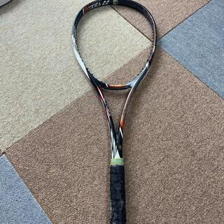 YONEX - ソフトテニスラケット 9S