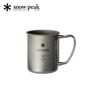 スノーピーク(Snow Peak)のスノーピーク チタンシングルマグ 220 スタッキング   軽量(食器)