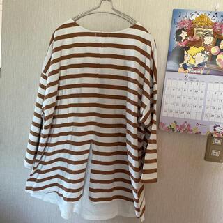 サマンサモスモス(SM2)の林檎様専用*新品*SM2*レイヤードゆるロングTシャツセット(Tシャツ(長袖/七分))
