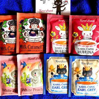 カレルチャペック紅茶 ☆ 人気のデイリー用紅茶 4種 × 2P 計8P ⑤(茶)