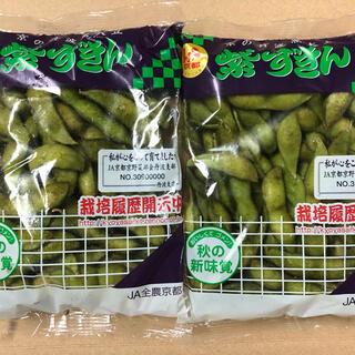 京都丹波 紫ずきん200g×2袋   ネコポス発送(野菜)