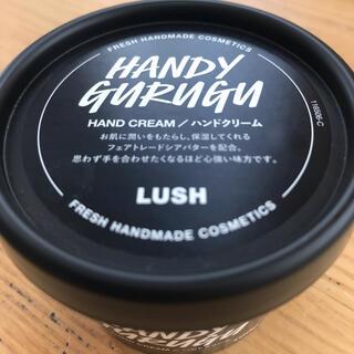 LUSH - LUSH HUNDY GURUGU 100g