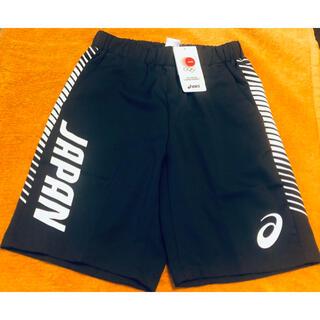 東京オリンピック チームJAPAN アシックスのハーフパンツ S 新品タグ付き