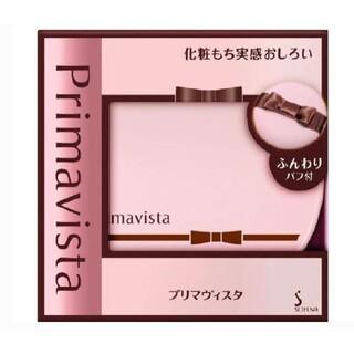 ソフィーナ(SOFINA)の2個セット プリマヴィスタ 化粧もち実感おしろい パフ付(12.5g)(フェイスパウダー)