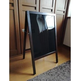 アイリスオーヤマ(アイリスオーヤマ)のブラックボード(看板)両面パネル ★新品(その他)