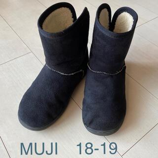ムジルシリョウヒン(MUJI (無印良品))の無印良品2WAYブーツ ブラック18-19センチ(ブーツ)