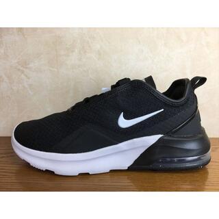 ナイキ(NIKE)のナイキ エアマックスモーション2 スニーカー 靴 24,0cm 新品 (687)(スニーカー)
