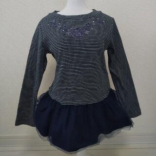アナスイ(ANNA SUI)のANNA SUI アナスイ ボーダー フリルトップス 110 猫刺繍(Tシャツ/カットソー)
