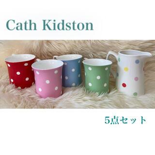 キャスキッドソン(Cath Kidston)のキャスキッドソン マグカップ4点 ピッチャー セット(グラス/カップ)