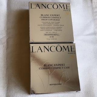 ランコム(LANCOME)のランコム クッションコンパクト ケース&リフィル(パフ・スポンジ)