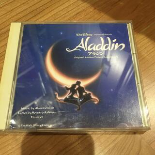 Aladdin サウンドトラック(テレビドラマサントラ)