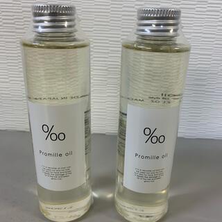 ムコタ(MUCOTA)の新品未使用 ムコタ プロミルオイル 150ml 2本(オイル/美容液)