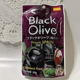 Black Olive ブラックオリーブ 種ぬき(野菜)