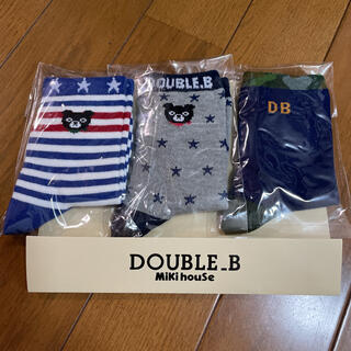 ダブルビー(DOUBLE.B)のMIKIHOUSE ミキハウス ダブルビーソックス 3足セット 未使用品(靴下/タイツ)
