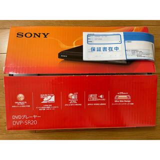 ソニー(SONY)のSONY DVDプレーヤー 【DVP-SR20】(DVDプレーヤー)