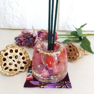 No.330 Gold&Purple紫陽花in✨固まるハーバリウムお線香立て(プリザーブドフラワー)