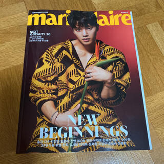 マリクレール(Marie Claire)のmarie claire 2021.9月号(印刷物)