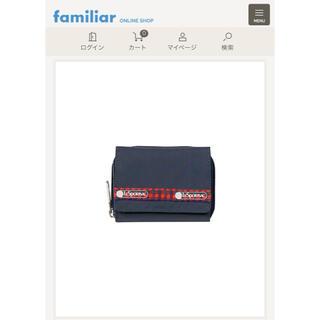 ファミリア(familiar)の新品 ファミリア  レスポートサック 財布(財布)