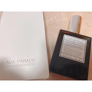 オゥパラディ(AUX PARADIS)の最終値下げ!オウパラディ オスマンサス 30ml 金木犀の香り(香水(女性用))