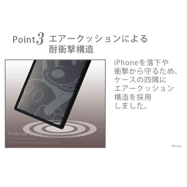 ミッキーマウス(ミッキーマウス)のミッキー iPhone SE2/8/7/6s/6 ガラス スマホケース  スマホ/家電/カメラのスマホアクセサリー(iPhoneケース)の商品写真